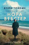 Cover-Bild zu Toibin, Colm: Nora Webster: A Novel (eBook)