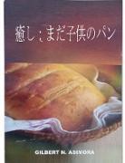 Cover-Bild zu c a i sa a Ya a a a a (eBook) von Ã, Ãf«ÃfÃf¼Ãf^Ãf»Ã