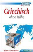Cover-Bild zu Assimil. Griechisch ohne Mühe. Lehrbuch von Assimil Gmbh (Hrsg.)