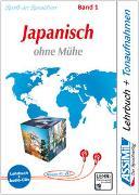 Cover-Bild zu Assimil. Japanisch ohne Mühe 1. Multimedia-Classic. Lehrbuch und 3 Audio-CDs von Garnier, Catherine
