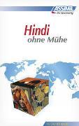 Cover-Bild zu Hindi ohne Mühe. Lehrbuch von Bakaya, Akshay
