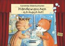 Cover-Bild zu HÄNDEWASCHEN - ICH MACH MIT! 11 Kamishibai-Bilderbuchkarten von Volmert, Julia