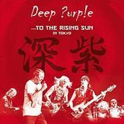 Cover-Bild zu To The Rising Sun (In Tokyo)