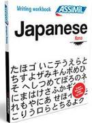 Cover-Bild zu WORKBK JAPANESE T1 von Garnier, Catherine