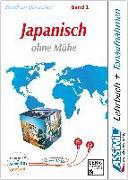 Cover-Bild zu ASSiMiL Japanisch ohne Mühe Band 1 - Audio-Plus-Sprachkurs - Niveau A1-A2 von Assimil Gmbh (Hrsg.)