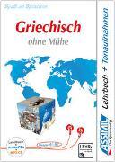 Cover-Bild zu ASSiMiL Griechisch ohne Mühe - Audio-Plus-Sprachkurs von Assimil Gmbh (Hrsg.)