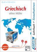 Cover-Bild zu ASSiMiL Selbstlernkurs für Deutsche / Assimil Griechisch ohne Mühe