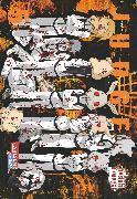 Cover-Bild zu Tonogai, Yoshiki: Judge, Band 05