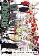Cover-Bild zu Yoshiki Tonogai: Doubt, Vol. 1