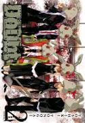 Cover-Bild zu Yoshiki Tonogai: Doubt, Vol. 2