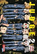 Cover-Bild zu Tonogai, Yoshiki: Judge, Band 2