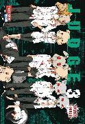 Cover-Bild zu Tonogai, Yoshiki: Judge, Band 3