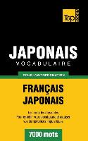 Cover-Bild zu Vocabulaire Français-Japonais pour l'autoformation - 7000 mots
