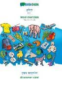Cover-Bild zu BABADADA, Hindi (in devanagari script) - kreol morisien, visual dictionary (in devanagari script) - diksioner viziel