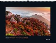 Cover-Bild zu KUNTH Verlag (Hrsg.): Farben der Erde Asien 2022