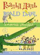 Cover-Bild zu Huge crocodile (eBook) von Dahl, Roald