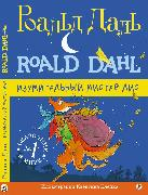 Cover-Bild zu Fantastic Mr. Fox (eBook) von Dahl, Roald