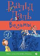Cover-Bild zu The Witches (eBook) von Dahl, Roald