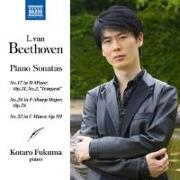 Cover-Bild zu Beethoven: Klaviersonaten Nr. 17, 24 & 32 von Beethoven, Ludwig van