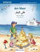Cover-Bild zu Am Meer. Kinderbuch Deutsch-Arabisch von Böse, Susanne