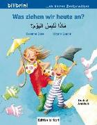 Cover-Bild zu Was ziehen wir heute an? Kinderbuch Deutsch-Arabisch von Böse, Susanne