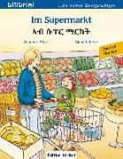 Cover-Bild zu Im Supermarkt. Kinderbuch Deutsch-Tigrinya von Böse, Susanne