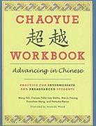 Cover-Bild zu Meng, Yeh (Rice University): Chaoyue Workbook: Advancing in Chinese