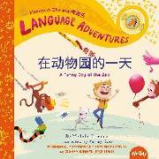 Cover-Bild zu Glorieux, Michelle: Zài dòng wù yuán qí miào de yi tian (A Funny Day at the Zoo, Mandarin Chinese language edition)