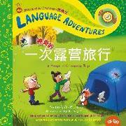 Cover-Bild zu Glorieux, Michelle: Yí cì shén qí de lù yíng lu xíng (A Magical Camping Trip, Mandarin Chinese language version)