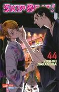 Cover-Bild zu Nakamura, Yoshiki: Skip Beat! 44