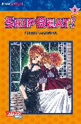 Cover-Bild zu Nakamura, Yoshiki: Skip Beat!, Band 3