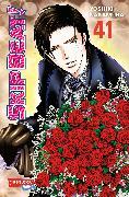 Cover-Bild zu Nakamura, Yoshiki: Skip Beat! 41