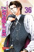 Cover-Bild zu Nakamura, Yoshiki: Skip Beat!, Band 36