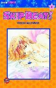 Cover-Bild zu Nakamura, Yoshiki: Skip Beat!, Band 4