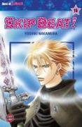 Cover-Bild zu Nakamura, Yoshiki: Skip Beat!