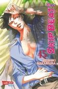 Cover-Bild zu Nakamura, Yoshiki: Skip Beat! 45