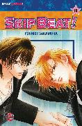 Cover-Bild zu Nakamura, Yoshiki: Skip Beat!, Band 18