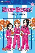 Cover-Bild zu Nakamura, Yoshiki: Skip Beat!, Band 26