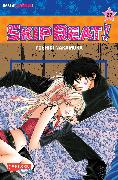 Cover-Bild zu Nakamura, Yoshiki: Skip Beat!, Band 27