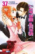 Cover-Bild zu Nakamura, Yoshiki: Skip Beat! 37