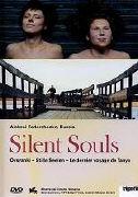 Cover-Bild zu Fedorchenko, Aleksei (Reg.): Silent Souls