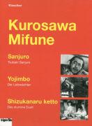 Cover-Bild zu Kurosawa, Akira (Reg.): Sanjuro / Yojimbo / Shizukanaru ketto