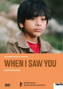 Cover-Bild zu Jacir, Annemarie (Reg.): When I Saw You