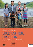 Cover-Bild zu Kore-eda, Hirokazu (Reg.): Like Father, Like Son