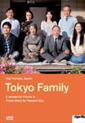 Cover-Bild zu Yamada, Yoji (Reg.): Tokyo Family
