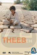 Cover-Bild zu Nowar, Naji Abu (Reg.): Theeb