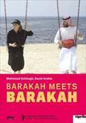 Cover-Bild zu Sabbagh, Mahmoud (Reg.): Barakah meets Barakah