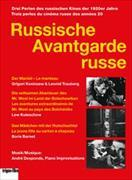 Cover-Bild zu Kuleschow, Lew (Reg.): Russische Avantgarde