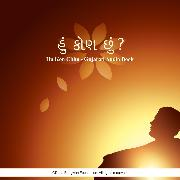 Cover-Bild zu eBook Hu Kon Chhu - Gujarati Audio Book
