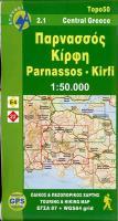 Cover-Bild zu Mount Parnassos. 1:50'000